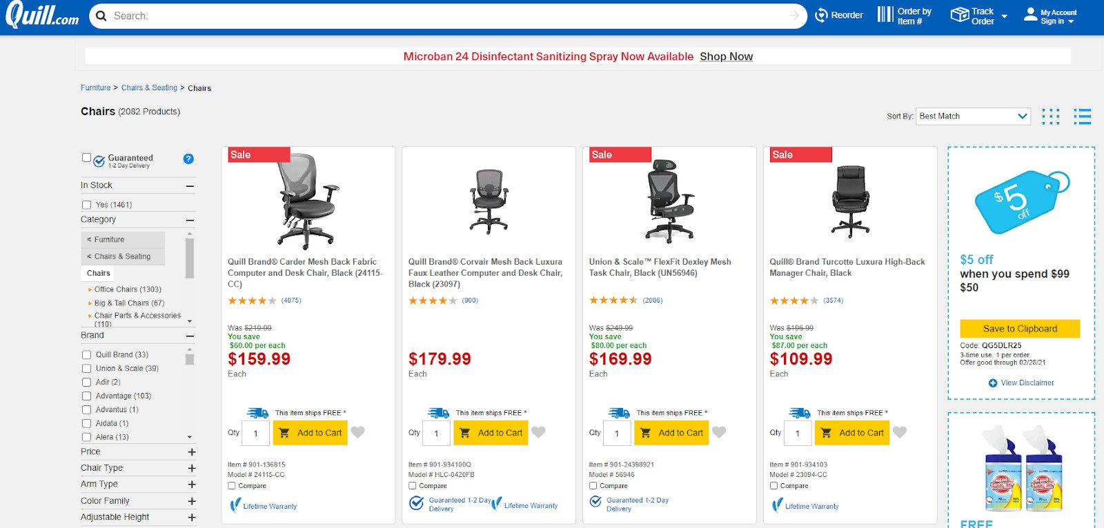 Ecommerce b2b category page